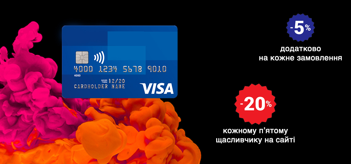 BLACK FRIDAY на kasta.ua з картками Visa від OTP Bank