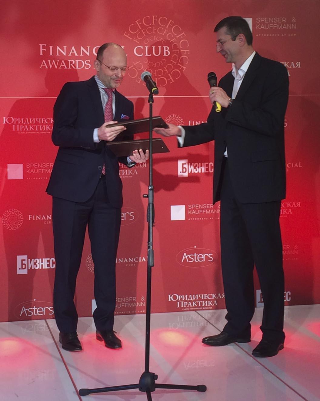 Усі ТОП-менеджери ОТП Банку відзначені нагородами рейтингу «50 провідних банків України»