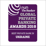 «Best Private Banking in Ukraine»